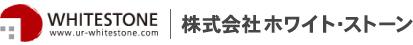 WHITESTONE 株式会社ホワイト・ストーン